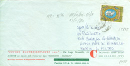 MAZZEI £.320 (s1535),ISOLATO PT18-LETTERA 2° PORTO,PERIODO D'USO GG.74 (R2)-TIMBRO POSTE ALCAMO(TRAPANI)-MONTE S.PIETRO - 1971-80: Marcophilia