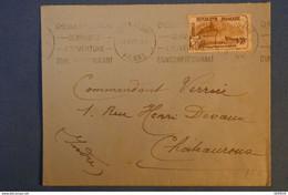 F3 FRANCE BELLE LETTRE 1927 POITIERS POUR CHATEAUROUX + ORPHELIN N 230 SEUL SUR LETTRE + AFFRANCHISSEMENT PLAISANT - Lettres & Documents