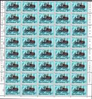 Luxembourg - Luxemburg - Timbres 1985 - VELO DE CARL BENTZ - Part-Feuille 25x10F  Michel 1122 - Ungebraucht
