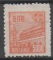 Chine Du Nord Est N°130**, Toujours Sans Gomme - China Del Nordeste 1946-48