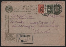 Russia 1932 - Reco-Beleg - Moskau-Skopje? - Beförderungsspuren - Covers & Documents