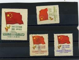 Chine  1950.   78/81 - Nuevos
