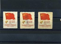 Chine  1950.   78x3 - Nuevos
