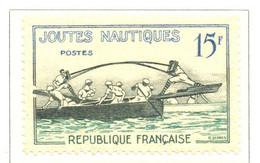 France - Neuf - 1958 Y&T 1162 - JOUTES NAUTIQUES - (1) - Neufs