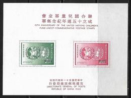 TAIWAN 1962  BLOC UNICEF AVEC VALEUR ANULEE  YVERT N°B11 NEUF MNH** - Blocks & Sheetlets