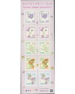 Ref. 634563 * MNH * - JAPAN. 2016. FLOWERS . FLORES - Nuovi