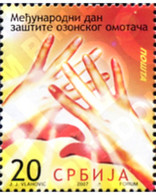 Ref. 238484 * MNH * - SERBIA. 2007. - Unclassified