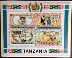 Tanzania 1978 Coronation Anniversary Bold Overprint Minisheet MNH - Tanzania (1964-...)