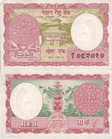 1 Mohru / Rupee Nepal P-8 1956 Vikram Samvat Era Himalaya Shumsher (1956-1961) XF+ Condition - Nepal