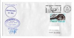 FSAT TAAF Cap Horn Sapmer 02.03.78 SPA T. 0.90 Albatros (2) - Covers & Documents