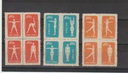 """TIMBRES De  CHINE   DIVERS - 1952- NEUFS Sans GOMME  """" CULTURE PHYSIQUE Par La RADIO - Nuevos"""