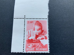 Belgie Belgique 1226 Mèche Naast 50c / Mèche à Côté 50c - Unclassified
