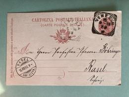 Italia Regno Intero Postale Con Sovrastampa Privata Al Retro Hotel Venezia - Entiers Postaux
