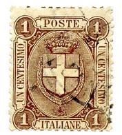 ITALIE 1896 - Armoiries De Savoie -- Oblitéré - N° 55 - Cote 5,00 Euros - Sonstige