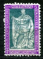 Z2227 ITALIA REGNO 1928 Emanuele Filiberto L. 5, Dent. 11, Sassone 229, MH, Valore Catalogo € 36, Ottime Condizioni - Mint/hinged