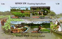 Bangladesh 2017, Floating Market, MNH S/S - Bangladesh