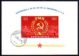 ROMANIA 1961 Communist Party 40th Anniversary Block Used.  Michel Block 49 - Gebraucht
