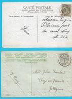 Cartes Postales: N° 81 Avec Cachet De La Poste De 1911 Et 1920. - 1893-1907 Coat Of Arms