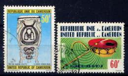 CMR  - 629/630° - INSTRUMENTS DE MUSIQUE - Kameroen (1960-...)