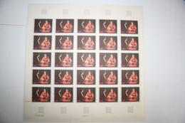 FRANCE 1966 FEUILLE ENTIERE 1479 OEUVRES D ART LE NOUVEAU NE DE GEORGES DE LA TOUR PLANCHE ENTIERE - Full Sheets