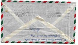 Slogan Postmark FAÇA OS SEUS DEPÓSITOS NA CAIXA ECONÓMICA POSTAL ... ANGOLA , Luanda 1958 - Angola