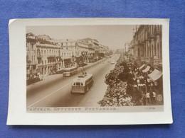 Tbilisi Avenue Rustaveli - Georgia