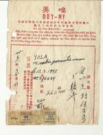 Indochine Document Fiscal De 1947 Postal Revenue Viet Vietnam - Ongebruikt