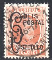 YT 168 OBLITERE - 1923-1941