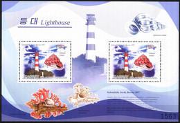{K023} Korea 2009 Lighthouses Shells II S/S Of 2 MNH - Korea (Nord-)