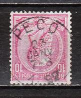 46  Oblitération Centrale PECQ - LOOK!!!! - 1884-1891 Leopold II