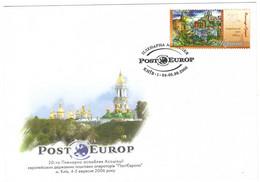 UCRAINA UKRAINE 2006 EUROPA CEPT ASSEMBLEE PLENIERE POSTEUROP Cancel KIEV - 2006
