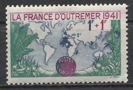 Timbre FRANCE De 1941  Y&T N° 503 Neuf - Unused Stamps