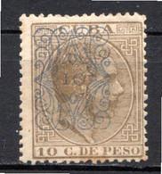 """CUBA - (République) - 1883 - N° 53a - 10 S. 10 C. Gris-olive - (Surcharge Type """"d"""") - Altri"""