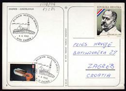 Croatia Zagreb 1992 / BAJRAM MUBAREK OLSUN / Mosque In Zagreb / Postcard - Croazia