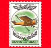 RUSSIA - Nuovo - 1977 - Aviazione - Storia Degli Aeroplani - AK-1 Monoplane, 1924 - 6 - P. Aerea - Ongebruikt