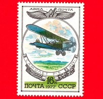 RUSSIA - Nuovo - 1977 - Aviazione - Storia Degli Aeroplani - R-5 Biplane, 1929 - 16 - P. Aerea - Ongebruikt