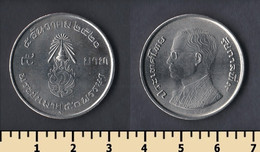 Thailand 5 Baht 1977 - Thailand