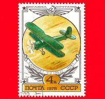 RUSSIA - Nuovo - 1978 - Aviazione - Storia Degli Aeroplani - Polikarpov U-2 (Po-2) 1928 - 4 - P. Aerea - Ongebruikt