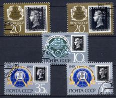 URSS SU 1990, Yvert 5728/32, 150 Ans Penny Black, 5 Valeurs Oblitérés / Used.  R529 - Gebruikt