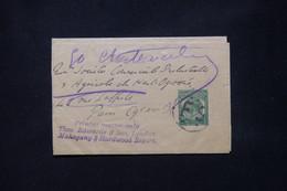 ROYAUME UNI - Entier Postal Commercial De Londres Pour Paris - L 79588 - Postwaardestukken