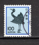 JAPON  N° 1377  OBLITERE   COTE 0.30€  OISEAUX ANIMAUX - Gebruikt
