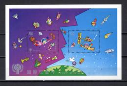 JAPON  BLOC N° 85  NEUF SANS CHARNIERE COTE 3.00€  ESPACE   ANNEE DE L'ENFANT - Blocks & Sheetlets