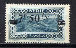SYRIE - N° 182* - KALAT YAMOUN - Unused Stamps