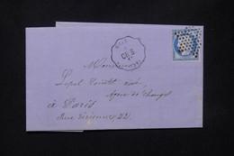 FRANCE - Oblitération Convoyeur De Mouy Sur Lettre Pour Paris 1873 ,affranchissement Cérès 25ct, étoile Pleine - L 79605 - 1849-1876: Periodo Clásico