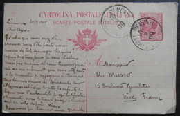 ITALIA ITALIE  CARTOLINA POSTALE ENTIER 10 CENTISIMI 1909 LIMONE PIEMONTE A NICE NIZZA - Entiers Postaux