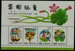 TAIWAN 1992 CHILDREN MI No BLOCK 49 MNH VF!! - Blocks & Sheetlets