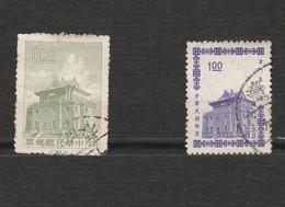 Chine Lot De 2 Timbres - Chinese Stamps - Batiment Et Architecture - Sonstige