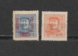 Chine Lot De 2 Timbres - Chinese Stamps - Mao - Année 1950 Mi 92 - Année 1949 Chine Orientale Mi E 69 - Nuevos