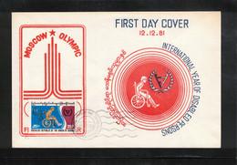 Burma 1981 International Year Of Disabled Persons FDC - Myanmar (Birma 1948-...)