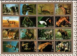Ajman 1973 Mi# 2685-2700 A Used - Block Of 16; Folded - Mammals - Ajman